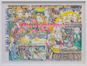 Super Future For Us by Koichi Enomoto contemporary artwork