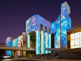 Club Ate: Projecting Future Folklores on Australia's National Gallery