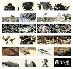 Preview of Magic of Atlas by Sun Xun contemporary artwork