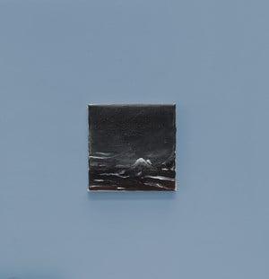 Afterglow by Qiu Xiaofei contemporary artwork