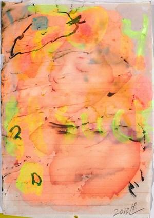 Suck 吸 by Yang Shu contemporary artwork