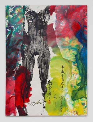 Nyotaku-Bottle Crash 07 by Shozo Shimamoto contemporary artwork
