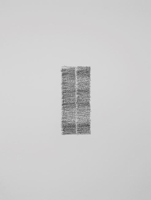 Poem of Abû Nuwâs by Nicène Kossentini contemporary artwork