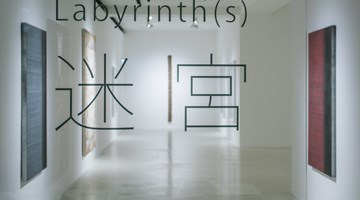 Contemporary art exhibition, Group Exhibition, Labyrinth(s) at Pearl Lam Galleries, Hong Kong