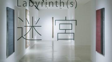 Contemporary art exhibition, Group Exhibition, Labyrinth(s) at Pearl Lam Galleries, Pedder Street, Hong Kong, SAR, China