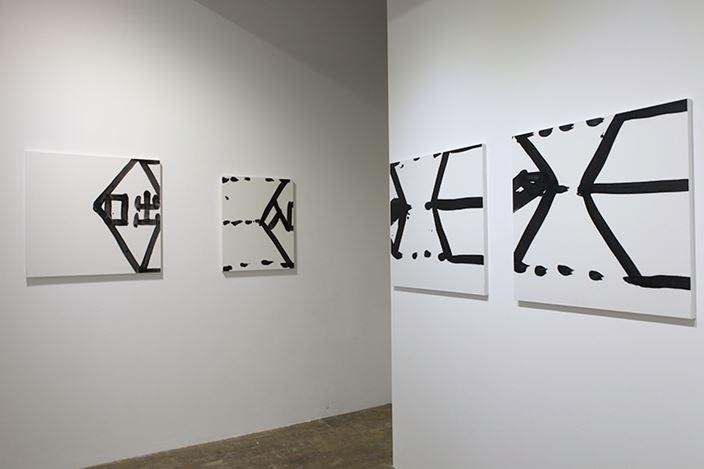 Exhibition view: Hisashi Yamamoto, ENTRANCE⇔EXIT⇔LID⇔BOTTOM,Yumiko Chiba Associates, Tokyo (7 December 2019–22 January 2020).Courtesy Yumiko Chiba Associates.