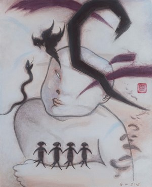 Body No.10 by Guan Wei contemporary artwork