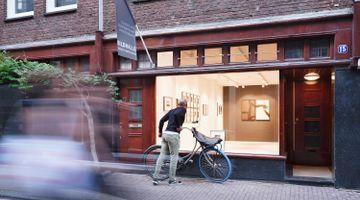 Bildhalle contemporary art gallery in Amsterdam, Netherlands