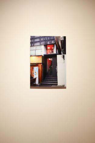 Red Materialsacrylic print,42x29.7cm, 2021