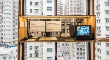 Contemporary art exhibition, Nilima Sheikh, Lines of Flight at Asia Art Archive, Hong Kong, SAR, China