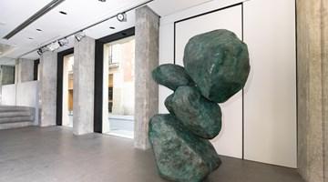 Contemporary art exhibition, Ma Desheng, L'âme hors des pierres at A2Z Art Gallery, Paris