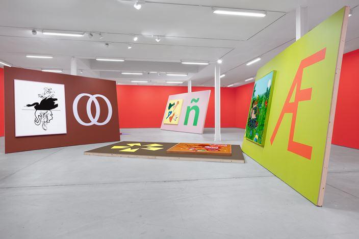 Exhibition view: Alex Da Corte, Helter Shelter or: The Red Show! or ..., Sadie Coles HQ, Kingly Street, London (31 October 2020–10 February 2021). © Alex Da Corte. Courtesy Sadie Coles HQ, London. Photo: Eva Herzog.