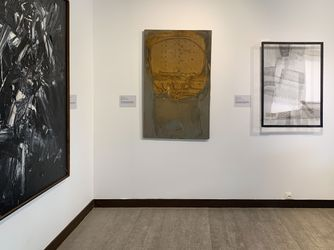 Exhibition view: Group exhibition, An Hommage to Pierre Matisse, Galeria Mayoral, Paris (15 September–11 December 2021).Courtesy Galeria Mayoral.