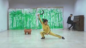 Dance! Dance! Bruce Ling! (跳吧! 跳吧! 布鲁斯·玲!) by Yao Qingmei contemporary artwork