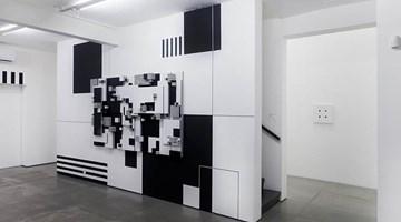 Galeria Nara Roesler contemporary art gallery in Rio de Janeiro, Brazil