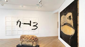 Contemporary art exhibition, Group Exhibition, Jannis Kounellis, Arnulf Rainer, Antoni Tàpies at Galerie Lelong & Co. Paris, 38 Avenue Matignon, Paris