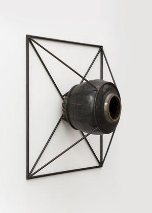 Vowel - D by Li Gang contemporary artwork