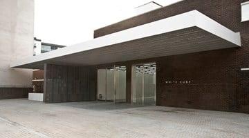 White Cube contemporary art gallery in Bermondsey, London, United Kingdom