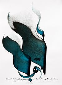 Untitled (Where is there a musician to interpret the emotions of my heart? - Orfi Shirazi 16th c.) by Hassan Massoudy contemporary artwork painting, works on paper
