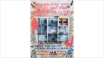Contemporary art exhibition, Nathan Zhou, Ghost Dog: The Way of the Lofi King at Tabula Rasa Gallery, Beijing, China