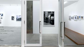 KOSAKU KANECHIKA contemporary art gallery in Tokyo, Japan
