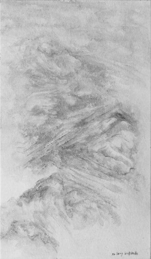 Wreathed in Mists No.1 《微茫之一》 by Xu Longsen contemporary artwork