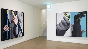 PKM Gallery contemporary art gallery in Seoul, South Korea