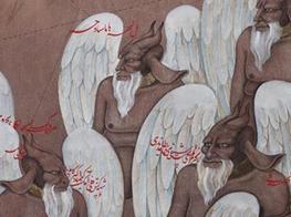 Khadim Ali 'The Haunted Lotus' At Agnsw