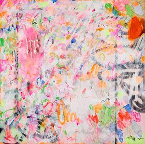 Untitled 2019 No.2 无题 2019 2号 by Yang Shu contemporary artwork