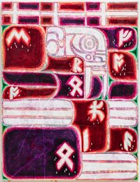 PROVERBS OF HELL (drive your cart and plow over the bones of the dead) musician runes: fear no pain by Alexander Tovborg contemporary artwork painting