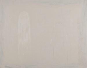 可變意識 by Hur Hwang contemporary artwork