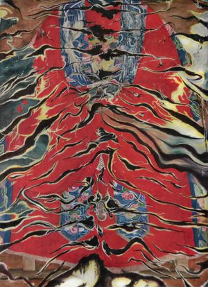 Mu Dynasty by Timothy Hon Hung Lee contemporary artwork
