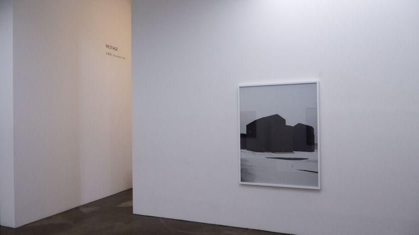 Exhibition view: CHO Moon-Hee,RESTAGE, Gallery Chosun, Seoul (8 April–7 May 2021). Courtesy Gallery Chosun.