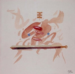 Lion with Sword in Mouth  SP31 獅子啣劍 SP31 by Hsia Yan contemporary artwork