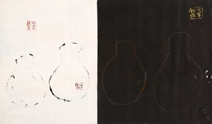 Four Outlines of Four Bottles《四線水瓶》 by Yeh Shih-Chiang contemporary artwork