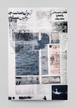 Unity by Sepideh Mehraban contemporary artwork