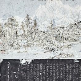 Wang Tiande