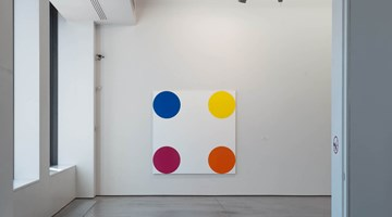 Contemporary art exhibition, Damien Hirst, Solo Exhibition at Gary Tatintsian Gallery, Moscow