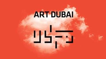 Contemporary art exhibition, Art Dubai 2015 at Sabrina Amrani, Dubai, UAE