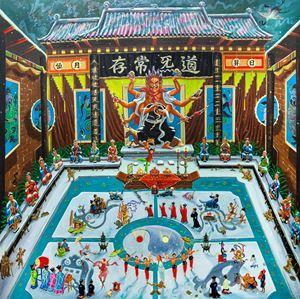 Tao Temple by Liu Dahong contemporary artwork