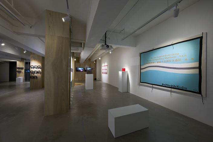 Exhibition view: Group Exhibition, Kotodama, Para Site, Hong Kong (16 June–26 August 2018). Courtesy Para Site.