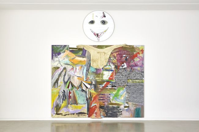 Kid by BAEK Kyungho contemporary artwork