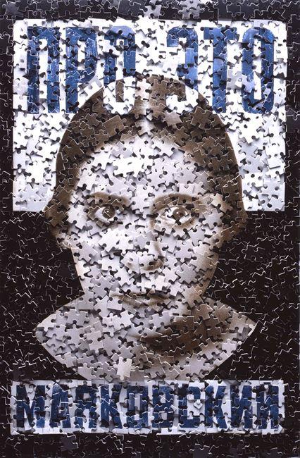 Pro Eto, after Rodchenko by Vik Muniz contemporary artwork