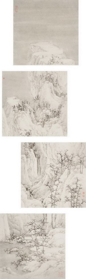 Wintry Mountains along with the Silent Waters by Koon Wai Bong contemporary artwork