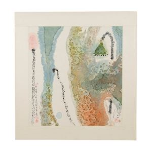 Lotus by Chen Jialing contemporary artwork