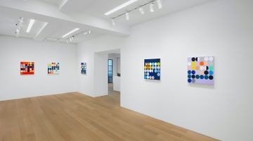 White Cube contemporary art gallery in New York, USA