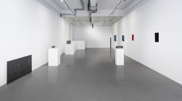 Contemporary art exhibition, Koo Jeong A, Magnet Cities at Pilar Corrias, London