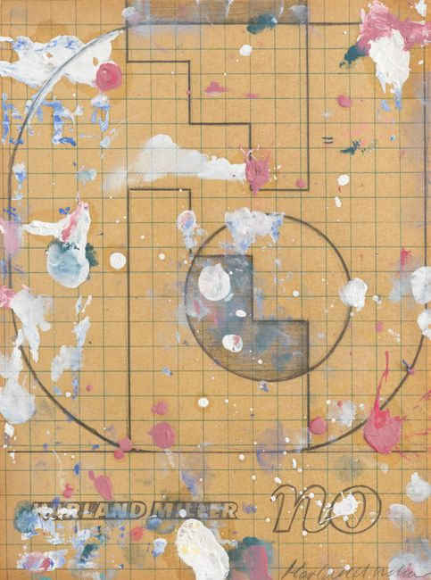No by Harland Miller contemporary artwork