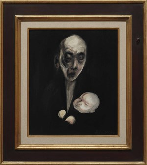 Self-Portrait 自畫像 by Zhao Zhao contemporary artwork