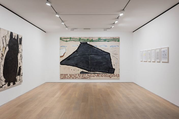 Exhibition view: Rose Wylie, Horse, Bird, Cat, David Zwirner, London, (24 November 2016–7 January 2017). Courtesy David Zwirner.